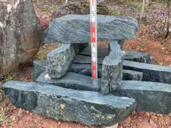 その他の庭石