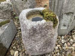 白川石の手水鉢