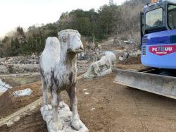 石造の駱駝
