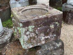 江戸時代の手水鉢