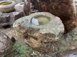 白川太閣石の水鉢